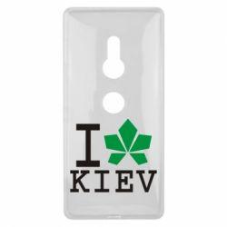 Чехол для Sony Xperia XZ2 I love Kiev - с листиком - FatLine