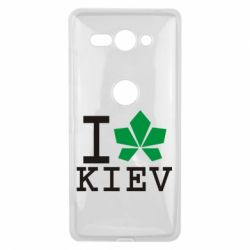 Чехол для Sony Xperia XZ2 Compact I love Kiev - с листиком - FatLine