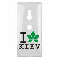 Чехол для Sony Xperia XZ3 I love Kiev - с листиком - FatLine