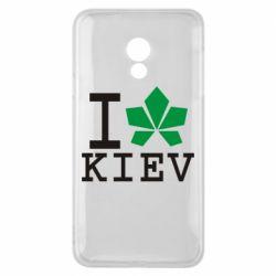 Чехол для Meizu 15 Lite I love Kiev - с листиком - FatLine