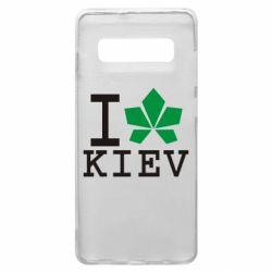 Чохол для Samsung S10+ I love Kiev - з листком