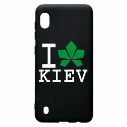 Чохол для Samsung A10 I love Kiev - з листком