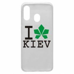 Чохол для Samsung A40 I love Kiev - з листком