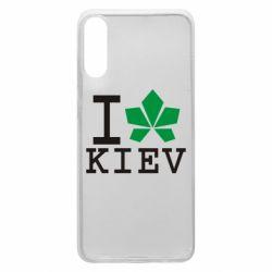 Чохол для Samsung A70 I love Kiev - з листком