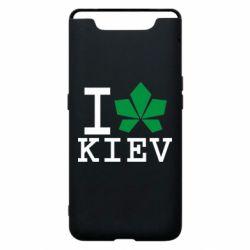 Чохол для Samsung A80 I love Kiev - з листком