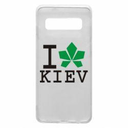 Чохол для Samsung S10 I love Kiev - з листком