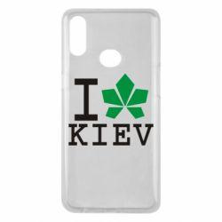 Чохол для Samsung A10s I love Kiev - з листком
