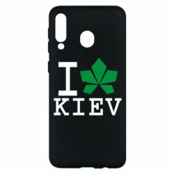 Чохол для Samsung M30 I love Kiev - з листком