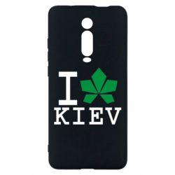 Чехол для Xiaomi Mi9T I love Kiev - с листиком