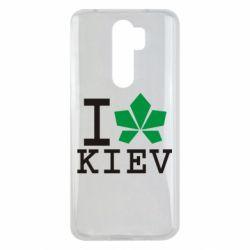 Чехол для Xiaomi Redmi Note 8 Pro I love Kiev - с листиком