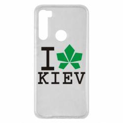 Чехол для Xiaomi Redmi Note 8 I love Kiev - с листиком