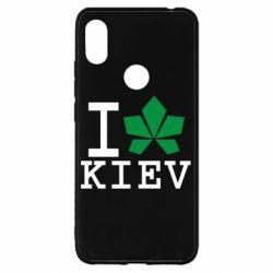 Чехол для Xiaomi Redmi S2 I love Kiev - с листиком
