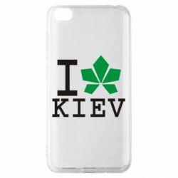 Чехол для Xiaomi Redmi Go I love Kiev - с листиком