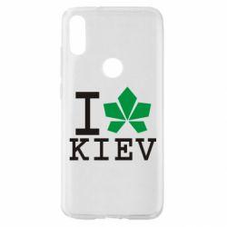 Чехол для Xiaomi Mi Play I love Kiev - с листиком