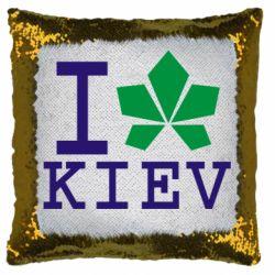 Подушка-хамелеон I love Kiev - з листком
