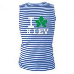 Майка-тельняшка I love Kiev - с листиком