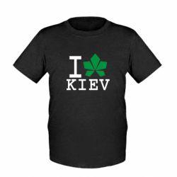 Детская футболка I love Kiev - с листиком
