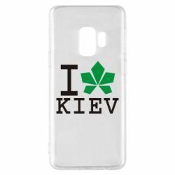 Чехол для Samsung S9 I love Kiev - с листиком - FatLine