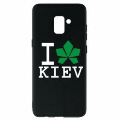 Чехол для Samsung A8+ 2018 I love Kiev - с листиком - FatLine