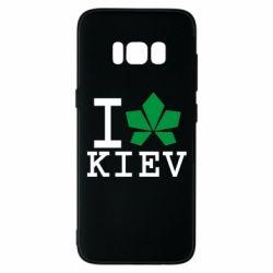 Чехол для Samsung S8 I love Kiev - с листиком - FatLine