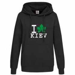 Женская толстовка I love Kiev - с листиком