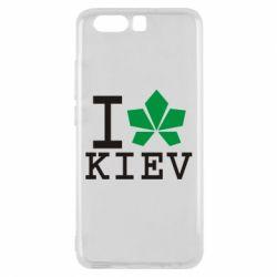 Чехол для Huawei P10 I love Kiev - с листиком - FatLine