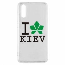 Чехол для Huawei P20 I love Kiev - с листиком - FatLine