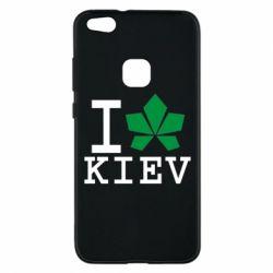 Чехол для Huawei P10 Lite I love Kiev - с листиком - FatLine