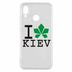 Чехол для Huawei P20 Lite I love Kiev - с листиком - FatLine