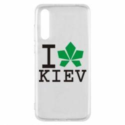 Чехол для Huawei P20 Pro I love Kiev - с листиком - FatLine