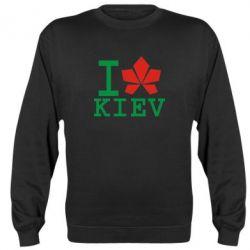Реглан (свитшот) I love Kiev - с листиком - FatLine