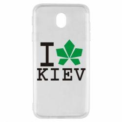 Чехол для Samsung J7 2017 I love Kiev - с листиком - FatLine