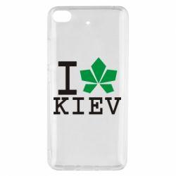 Чехол для Xiaomi Mi 5s I love Kiev - с листиком - FatLine