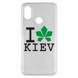 Чехол для Xiaomi Mi8 I love Kiev - с листиком - FatLine