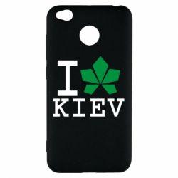 Чехол для Xiaomi Redmi 4x I love Kiev - с листиком - FatLine