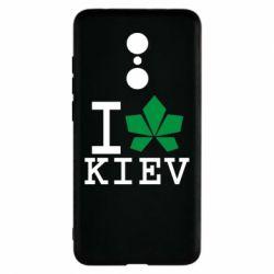 Чехол для Xiaomi Redmi 5 I love Kiev - с листиком - FatLine