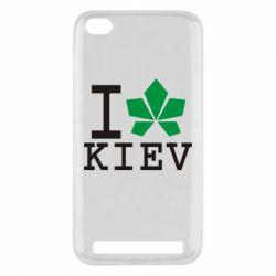 Чехол для Xiaomi Redmi 5a I love Kiev - с листиком - FatLine
