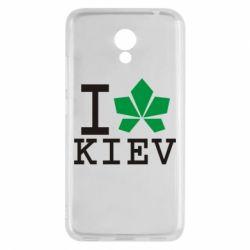 Чехол для Meizu M5c I love Kiev - с листиком - FatLine