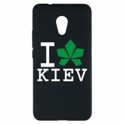 Чехол для Meizu M5s I love Kiev - с листиком - FatLine