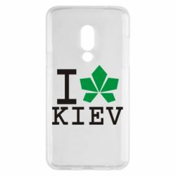 Чехол для Meizu 15 I love Kiev - с листиком - FatLine