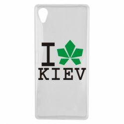 Чехол для Sony Xperia X I love Kiev - с листиком - FatLine