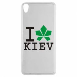 Чехол для Sony Xperia XA I love Kiev - с листиком - FatLine