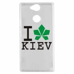 Чехол для Sony Xperia XA2 I love Kiev - с листиком - FatLine