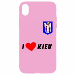 Чохол для iPhone XR I love Kiev