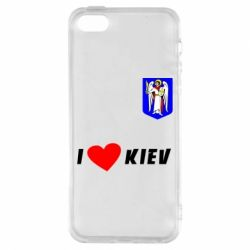 Чехол для iPhone5/5S/SE I love Kiev
