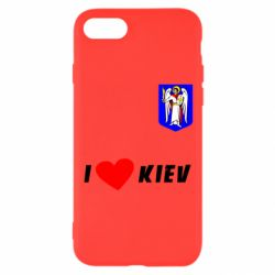 Чохол для iPhone 8 I love Kiev