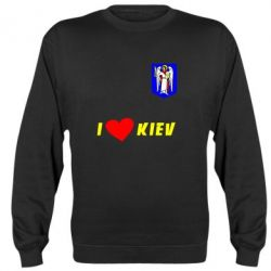 Реглан (свитшот) I love Kiev - FatLine