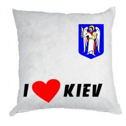 Подушка I love Kiev - FatLine