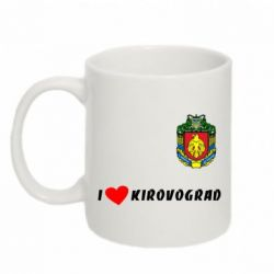 Кружка 320ml I love Kirovograd - FatLine