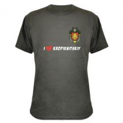 Камуфляжная футболка I love Kropivnitskiy